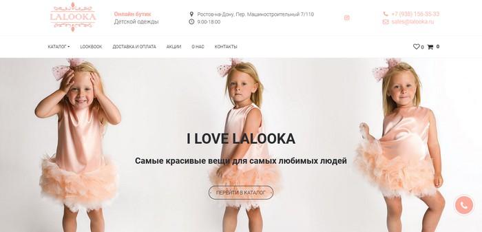 Lalooka